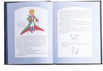 Подарочная книга в кожаном переплете. Маленький принц. Вид 2