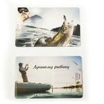 Подарочная флешка. Пластиковая карта. Лучшему рыбаку. Вид 2