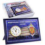 """Подарочные часы """"ФСБ"""". Вид 2"""