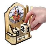 """Вечный календарь """"Московское время"""" с карандашницей и часами. Вид 2"""