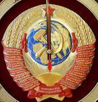 """Настенные часы """"Герб СССР"""" (34 х 34 см). Вид 2"""