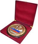 """Настенные часы """"Карта России"""" в подарочной упаковке (29 см). Вид 2"""