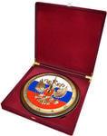 """Настенные часы """"Герб России"""" в подарочной упаковке (29 см). Вид 2"""