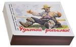 Подарочный набор с фарфоровым штофом. Удачной рыбалки. Вид 2