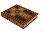 Подарочная книга в кожаном переплете. Библия для детей. Вид 2