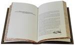 Подарочная книга в кожаном переплете. Деловая наука. Вид 2