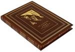 Подарочная книга в кожаном переплете. Лыжи и их применения к спорту. Вид 2