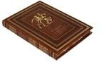 Подарочная книга в кожаном переплете. Футбол. Правила, история, тренировка, тактика, игра. Вид 2