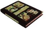 Подарочная книга в кожаном переплете. Кулинария. Вид 2