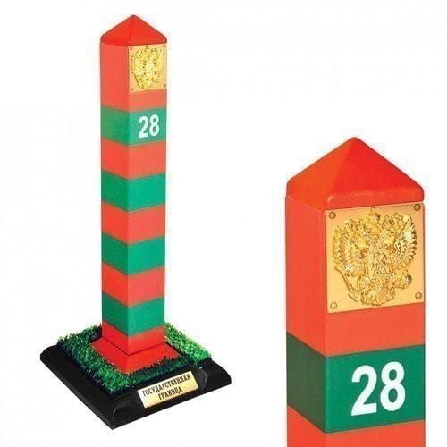 Оригинальный сувенир. Пограничный столб РФ (высота 28 см) (фото)