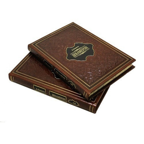 Подарочная книга в кожаном переплете. Декамерон (в 2-х томах) (фото)