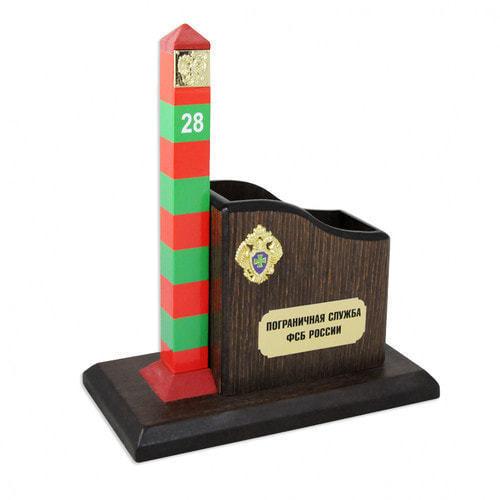 Карандашница большая и сувенирный пограничный столб. Пограничная служба РФ (фото)