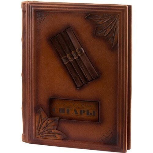 Подарочная книга в кожаном переплете . Сигары (фото)