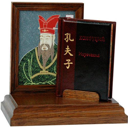 Подарочный набор с миниатюрной книгой в кожаном переплете. Конфуций «Изречения» (фото)