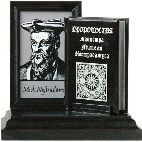 Подарочный набор с миниатюрной книгой в кожаном переплете. «Пророчества» магистра Мишеля Нострадамуса (фото)