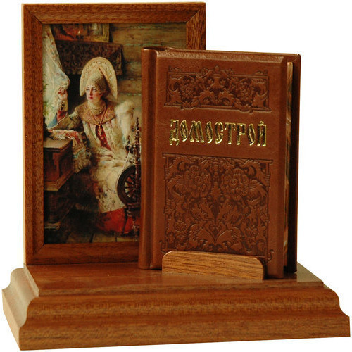 Подарочный набор с миниатюрной книгой в кожаном переплете. Домострой. Сильвестровский извод (фото)