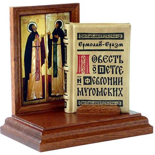 Подарочный набор с миниатюрной книгой в кожаном переплете. Ермолай-Еразм «Повесть о Петре и Февронии Муромских» (фото)