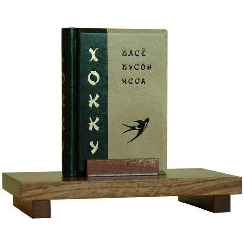 Подарочный набор с миниатюрной книгой в кожаном переплете. Басё. Бусон. Исса. «ХОККУ» (фото)