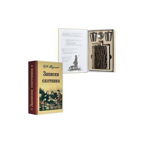"""Книга-сюрприз """"Записки охотника"""" (фляжка и стаканчики) (фото)"""