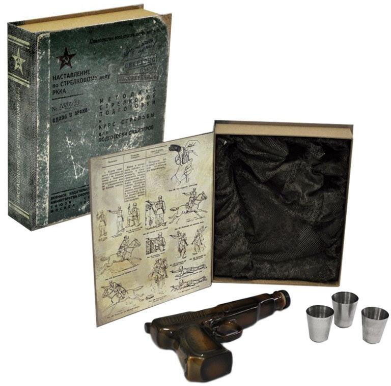Подарочный набор (фляжка + стаканчики). Наставление по стрелковому делу (фото)