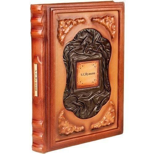 Подарочная книга в кожаном переплете. Пушкин А.С. Избранное (фото)