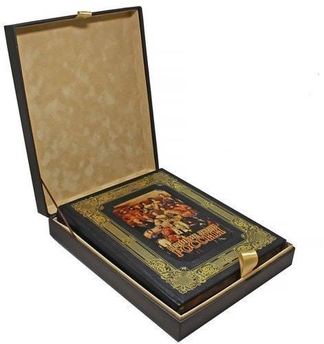 Книга в кожаном переплете и подарочном коробе «Великие люди России» (фото)