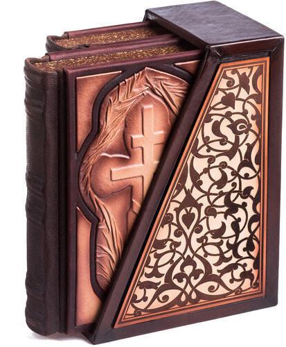 Подарочная книга в кожаном переплете. Библия. Иллюстрированный Ветхий Завет в 2-х томах (в коробе) (фото)