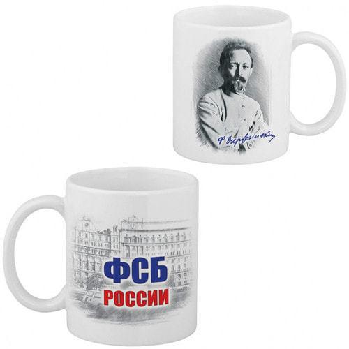 "Подарочная кружка ""ФСБ РФ"" (фото)"