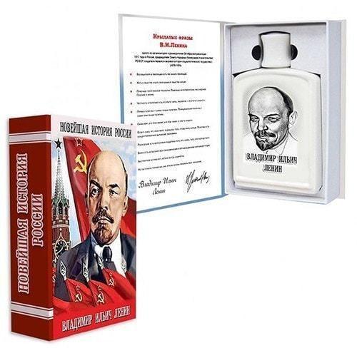 Подарочный набор с фарфоровым штофом. Новейшая история России (штоф В.И.Ленин)