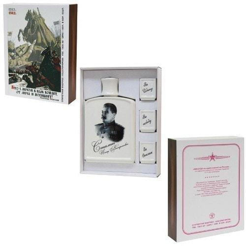 Подарочный набор с фарфоровым штофом. Военный (штоф И.В.Сталин) (фото)