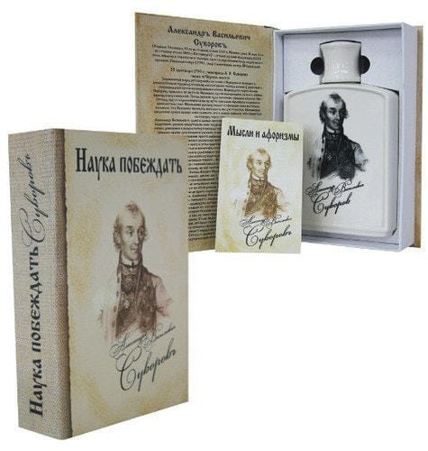 Подарочный набор с фарфоровым штофом. Наука побеждать (штоф А.В.Суворов) (фото)