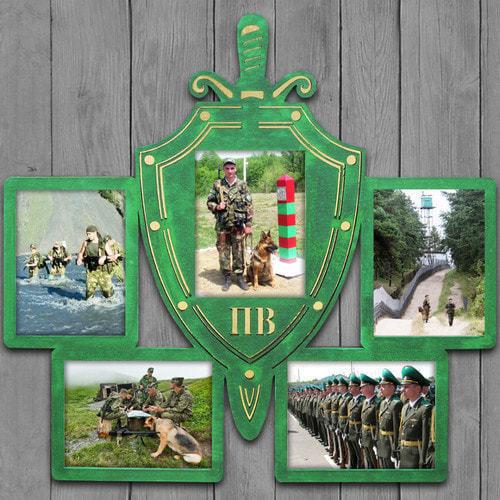 """Подарочная деревянная фоторамка """"Пограничные войска"""" под пять фотографий (фото)"""