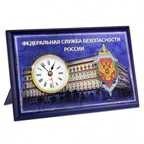 """Подарочные часы """"ФСБ"""" (фото)"""