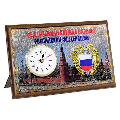 "Подарочные часы ""Федеральная служба охраны"" (фото)"