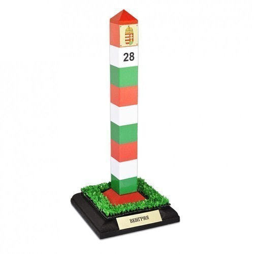 Оригинальный сувенир. Пограничный столб Венгрия (высота 22 см)