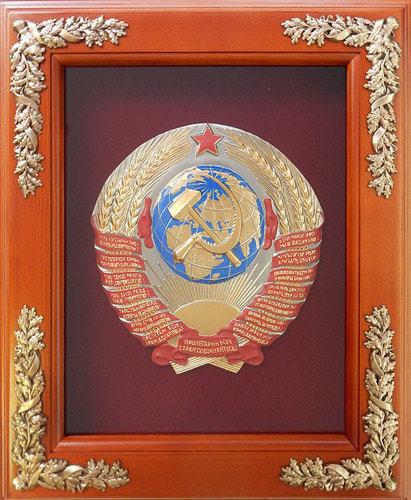 """Панно из металла в деревянной раме """"Герб СССР"""" (фото)"""