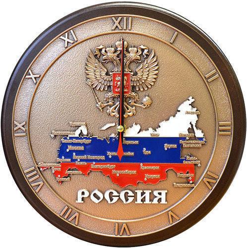 """Настенные часы """"Карта России"""" в подарочной упаковке (29 см) (фото)"""