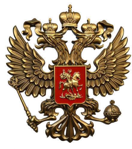 Герб России (100 х 110 см)