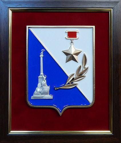 """Плакетка """"Герб Севастополя"""""""