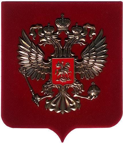 "Плакетка ""Герб России"" на щите 37 х 35 см"