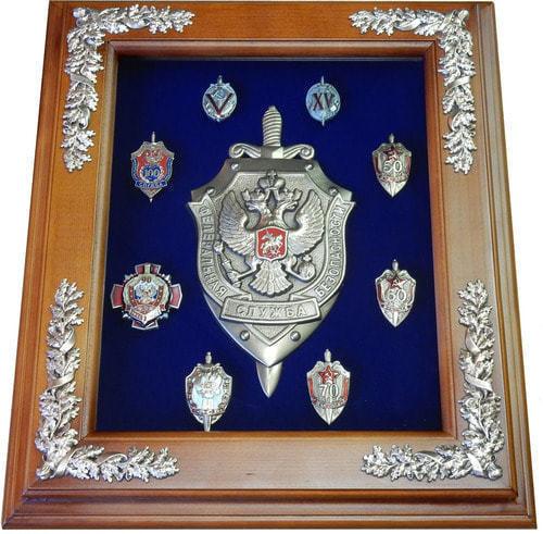 "Панно ""Эмблема ФСБ с юбилейными знаками"" (фото)"