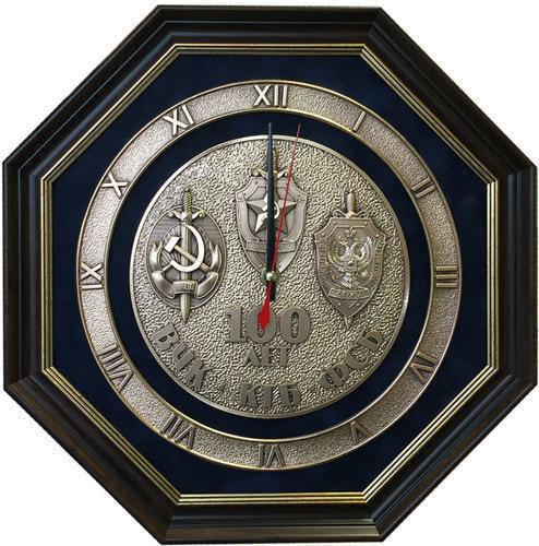 """Настенные часы """"100 лет ВЧК, КГБ, ФСБ"""" (34 х 34 см)"""
