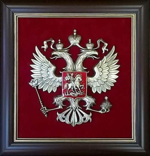 """Плакетка """"Герб России"""" (43 х 46 см)"""