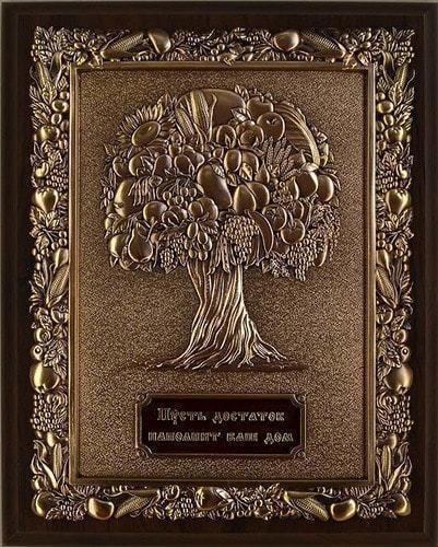 """Настенное панно из металла на деревянной подложке """"Дерево Изобилия"""" (20 х 25 см)"""