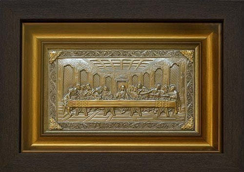 """Картина из металла """"Тайная вечеря""""с золочением (34 х 25 см)"""