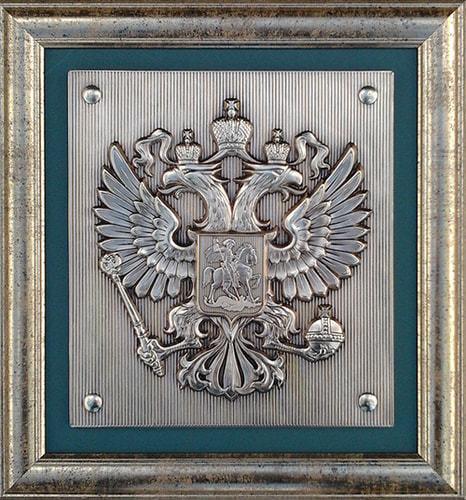 """Плакетка """"Эмблема Пограничной службы России"""""""