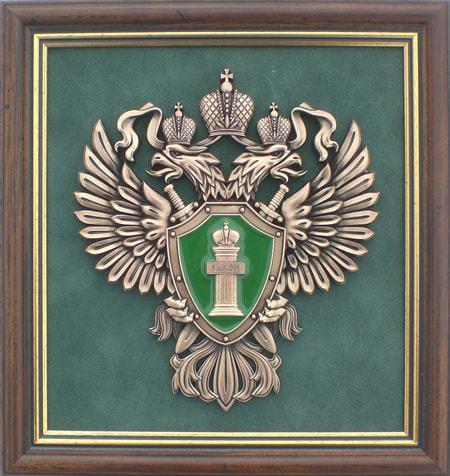 "Плакетка ""Эмблема Прокуратуры РФ"" (21 х 20 см)"