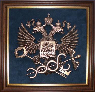"""Плакетка """"Эмблема Федеральной службы по налогам и сборам"""""""