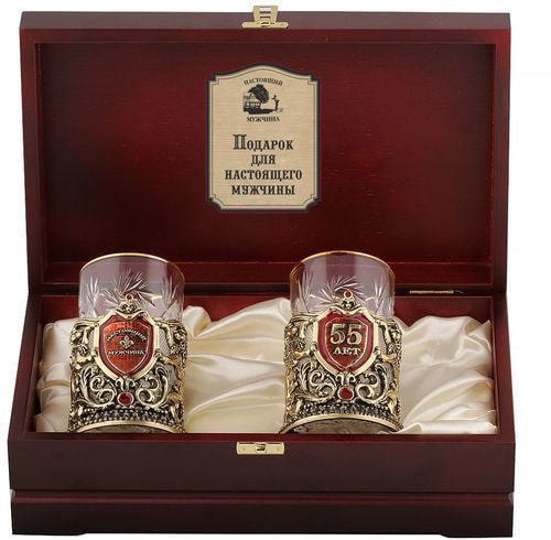 Подарочный набор c 2-мя подстаканниками в деревянной шкатулке (4 предмета). Юбилей 55 лет и Настоящий мужчина (фото)