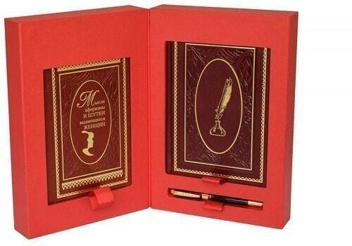 Подарочный набор с книгой и ежедневником в кожаном переплете. Мысли, афоризмы и шутки выдающихся женщин (фото)